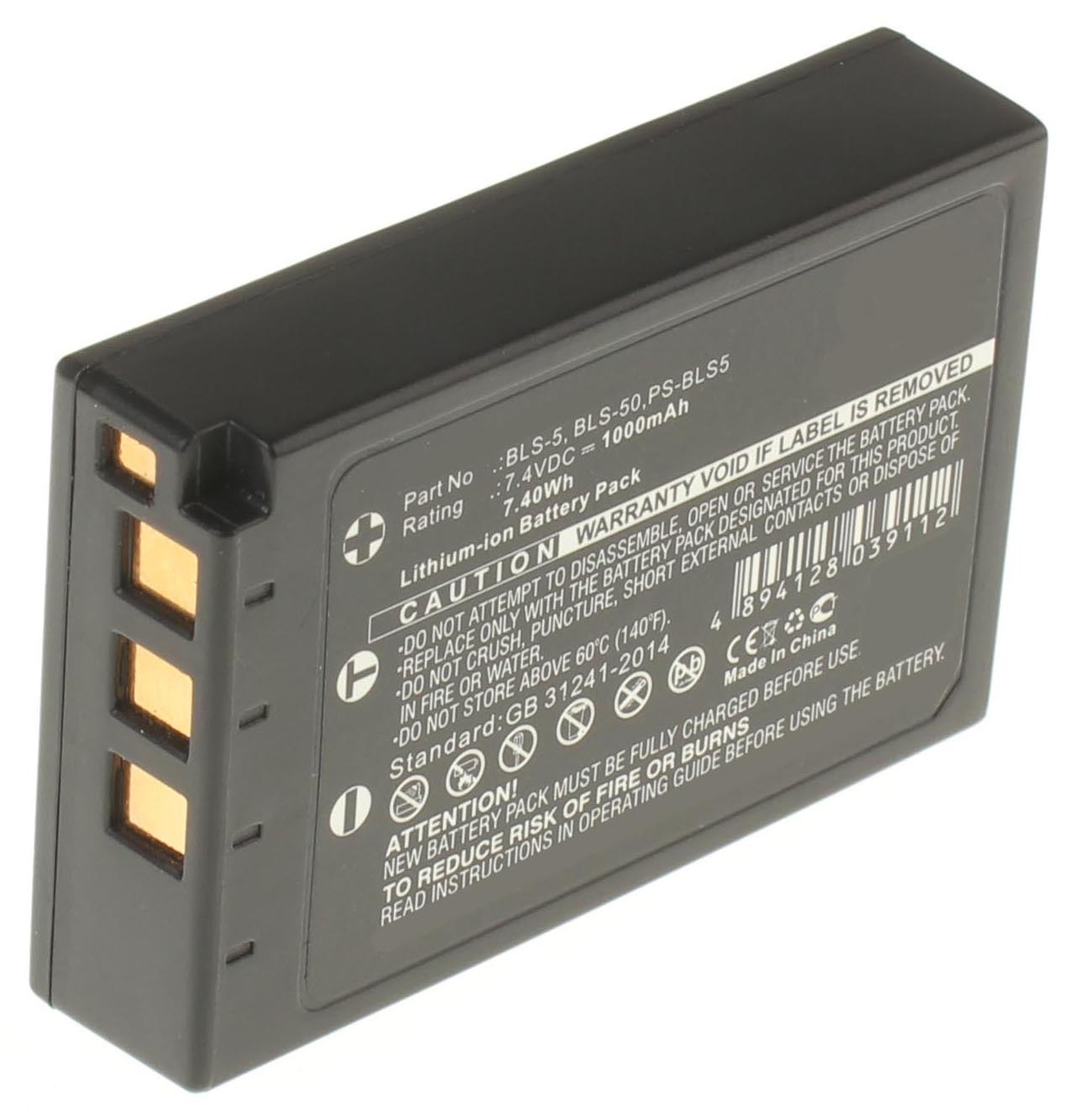 Аккумуляторная батарея iBatt iB-A1-F209 1000mAh для камер Olympus BLS-5, BLS-50, PS-BLS5,