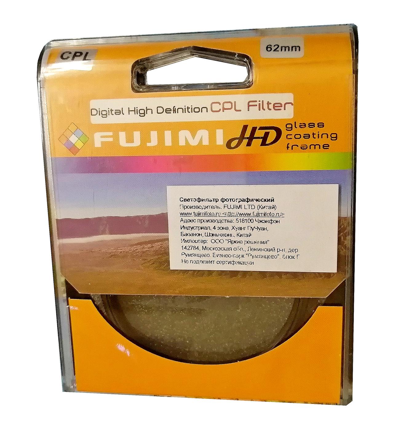 Светофильтр Fujimi CPL dHD 62мм