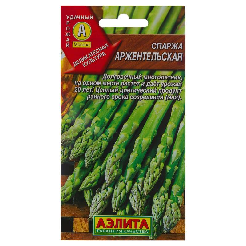Купить Семена Спаржи В Интернет Магазине