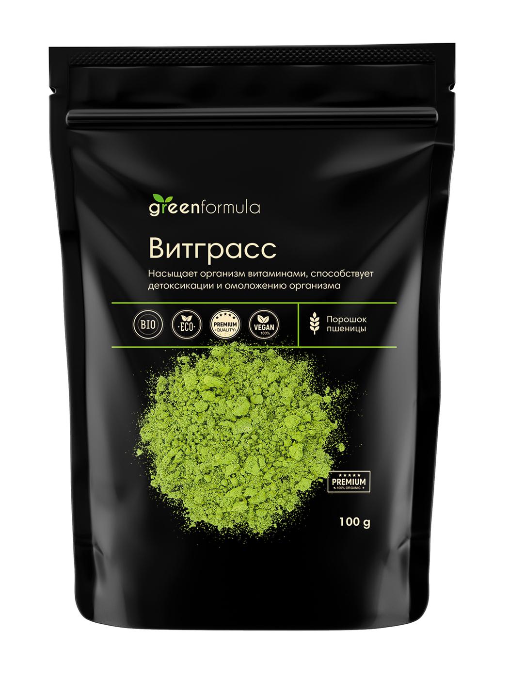 Порошок Витграсс (измельченные ростки пшеницы, здоровое питание, органик, сухой, для напитка), 100 грамм