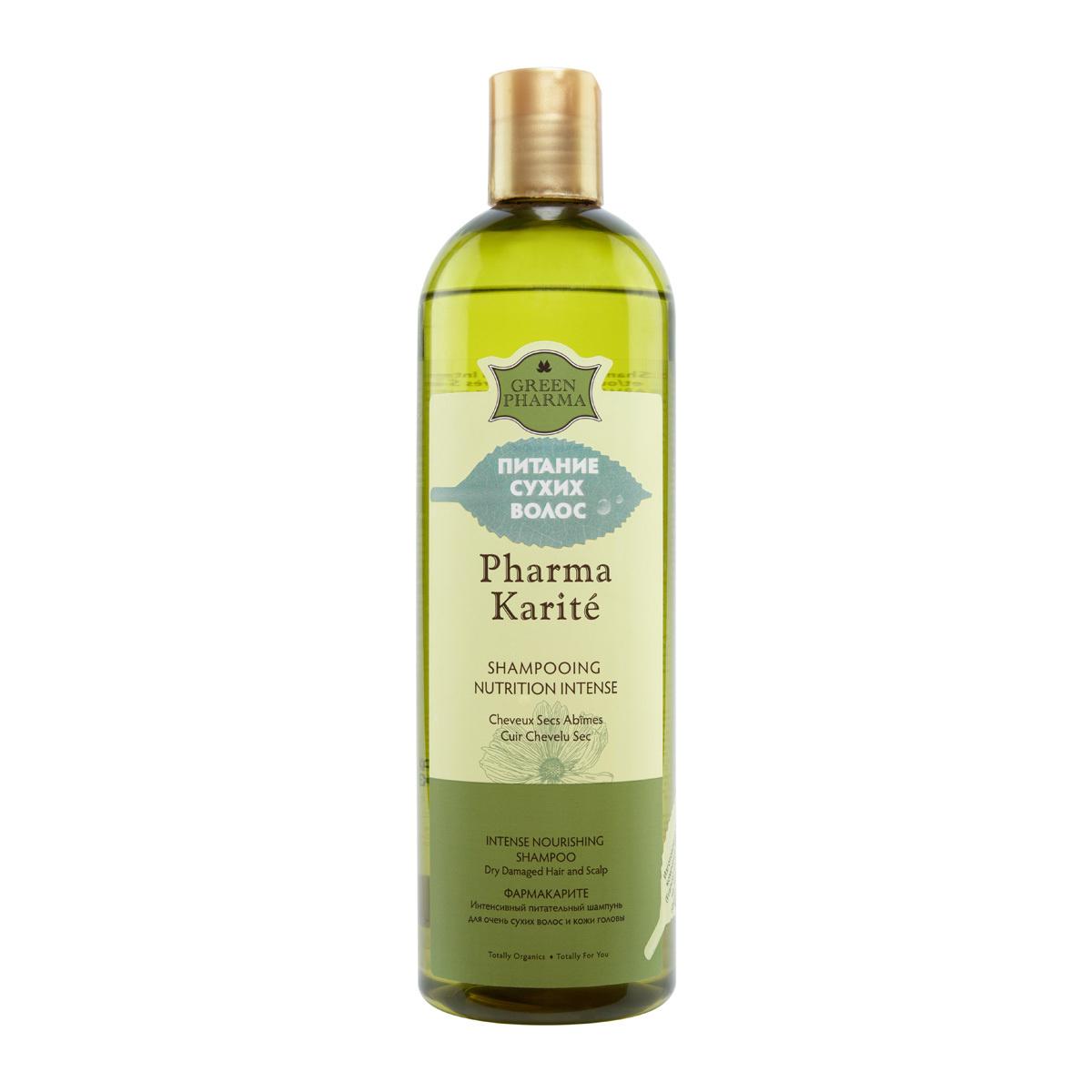 """Шампунь Greenpharma """"Pharma Karite"""" интенсивный, питательный, для очень сухих волос и кожи головы, 500 #1"""