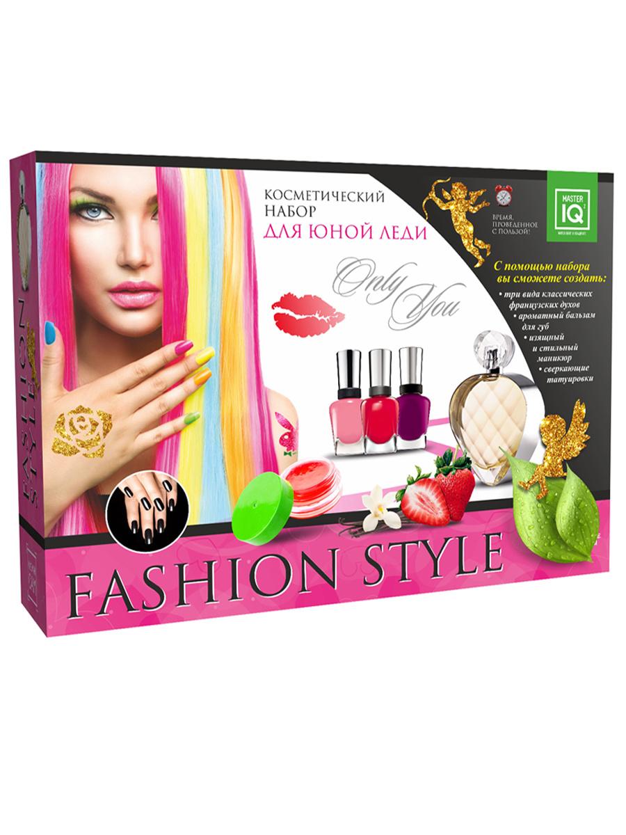 Косметический набор Fashion Style #1