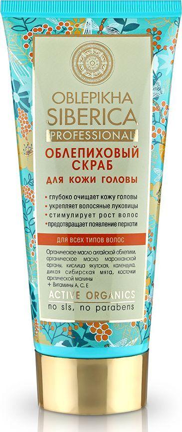 Natura Siberica Скраб для кожи головы, облепиховый, 200 мл #1