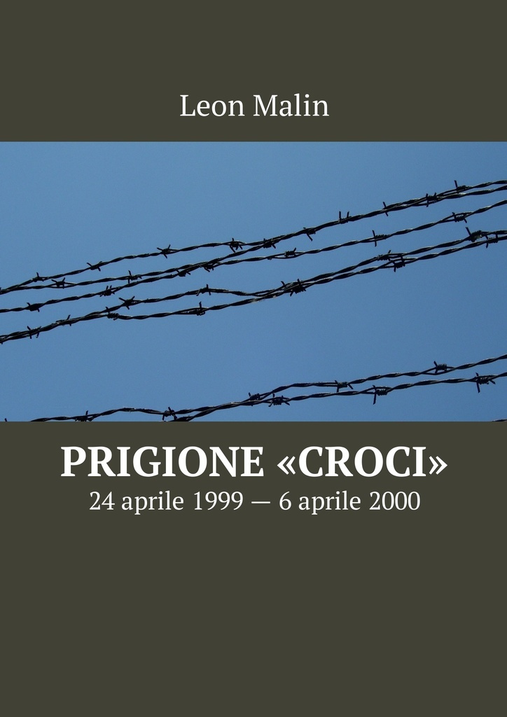 Prigione Croci #1