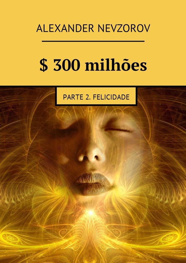 300 milhes #1