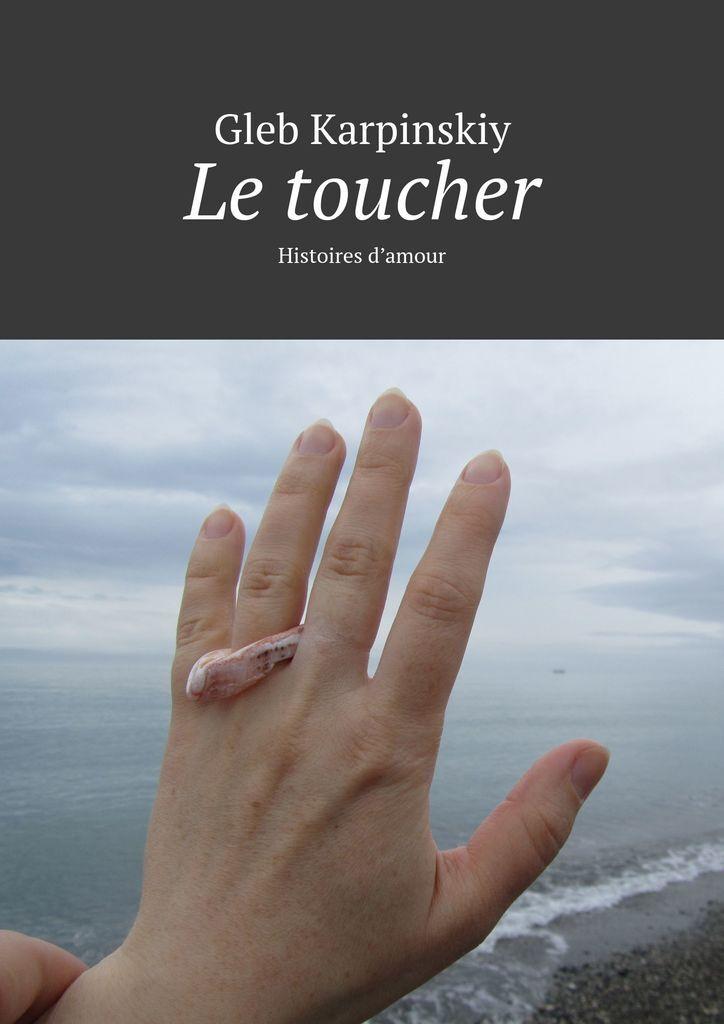 Le toucher #1