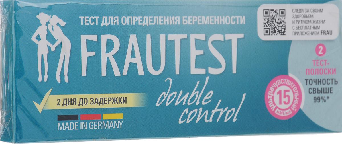 Frautest Тест на определение беременности Double Control, тест-полоски, 2 шт  #1