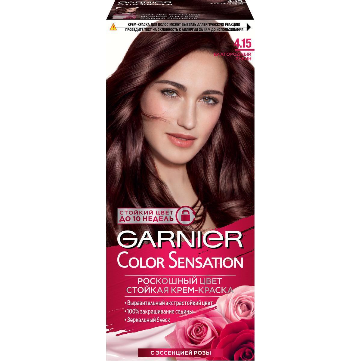 Garnier Color Sensation Стойкая крем-краска для волос Роскошь цвета, оттенок 4.15, Благородный рубин, #1