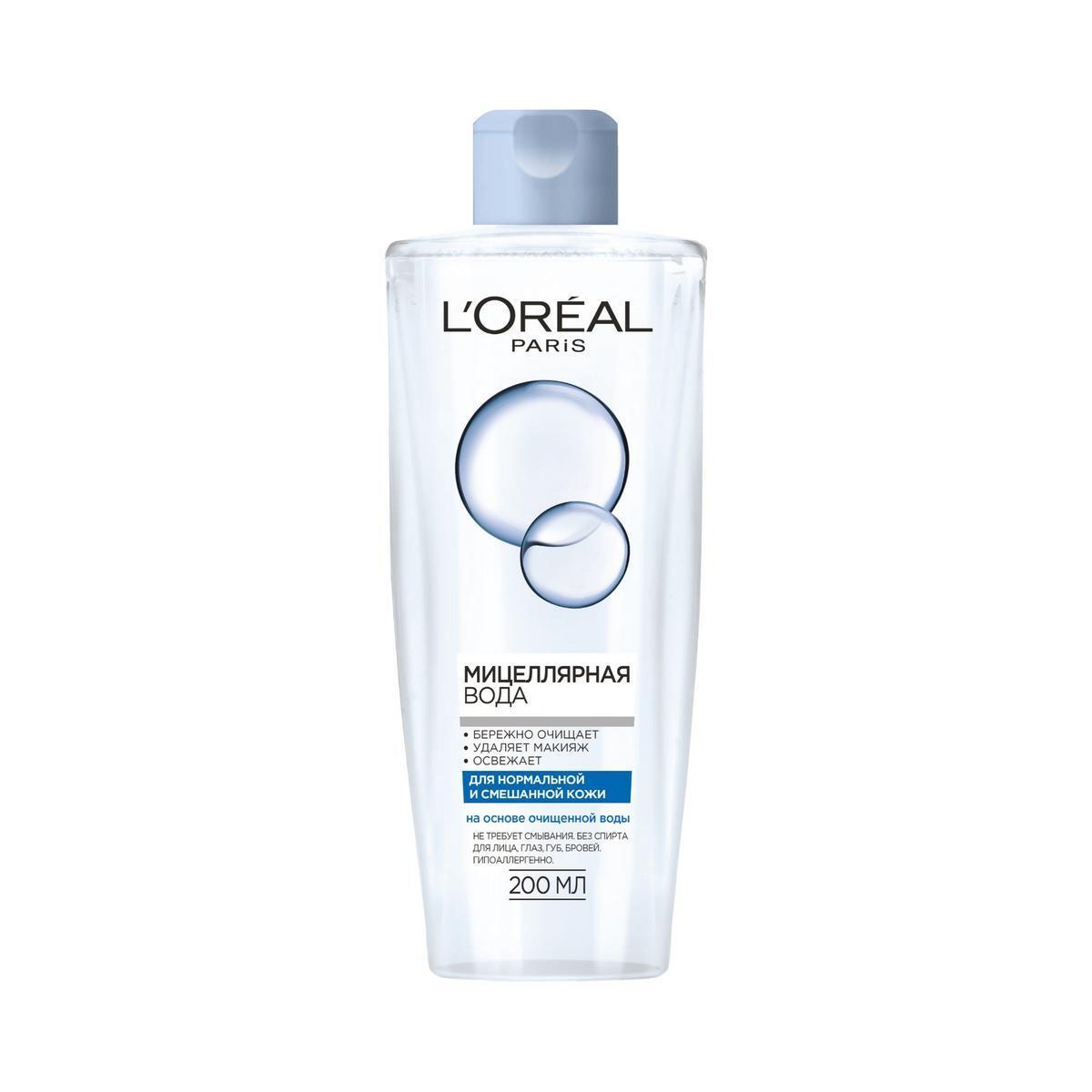 L'Oreal Paris Мицеллярная вода для снятия макияжа, для нормальной и смешанной кожи, гипоаллергенно, 200 #1