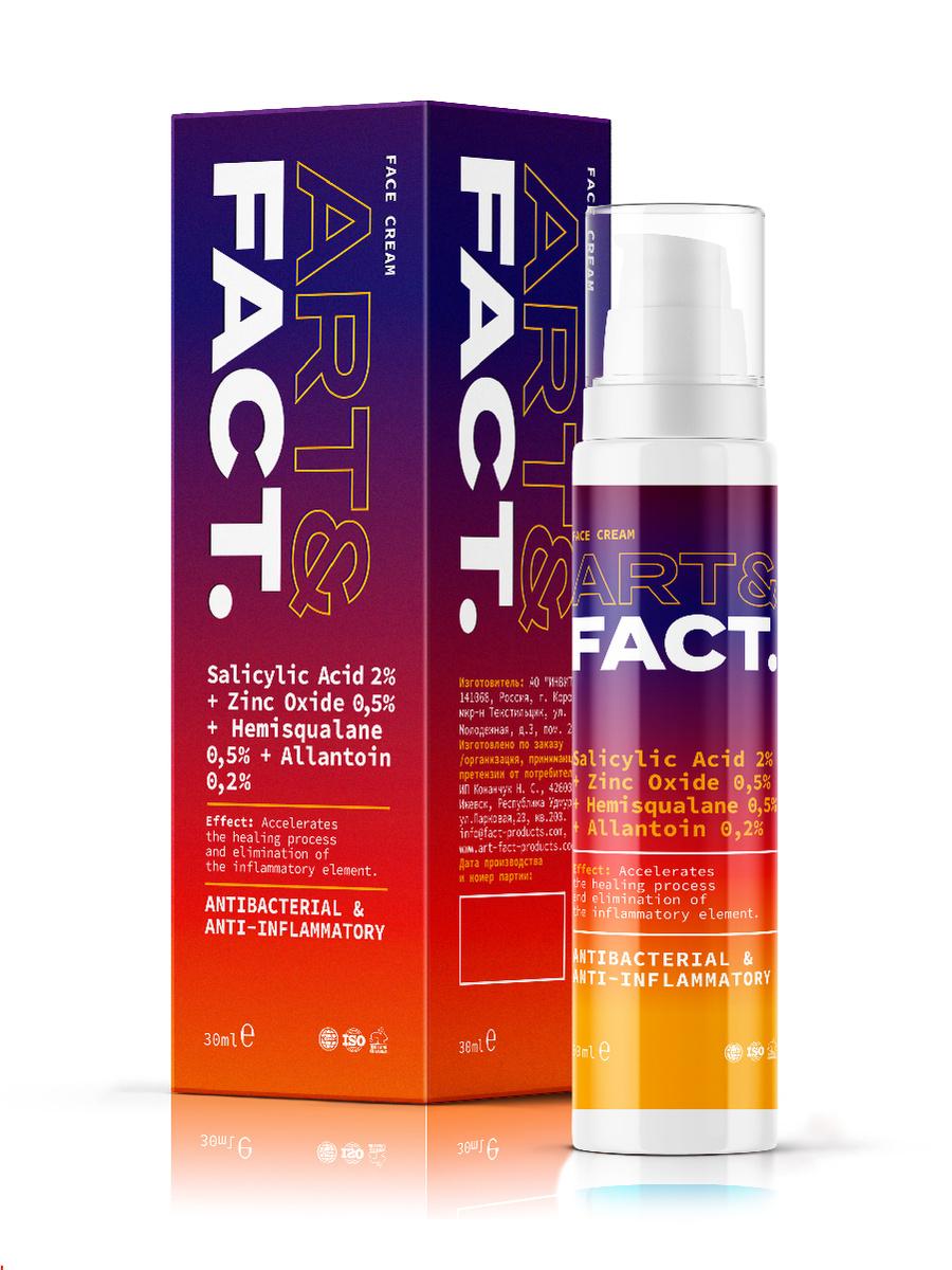 Крем-актив для проблемной кожи лица и точечного действия в борьбе с акне и воспалениями.  #1