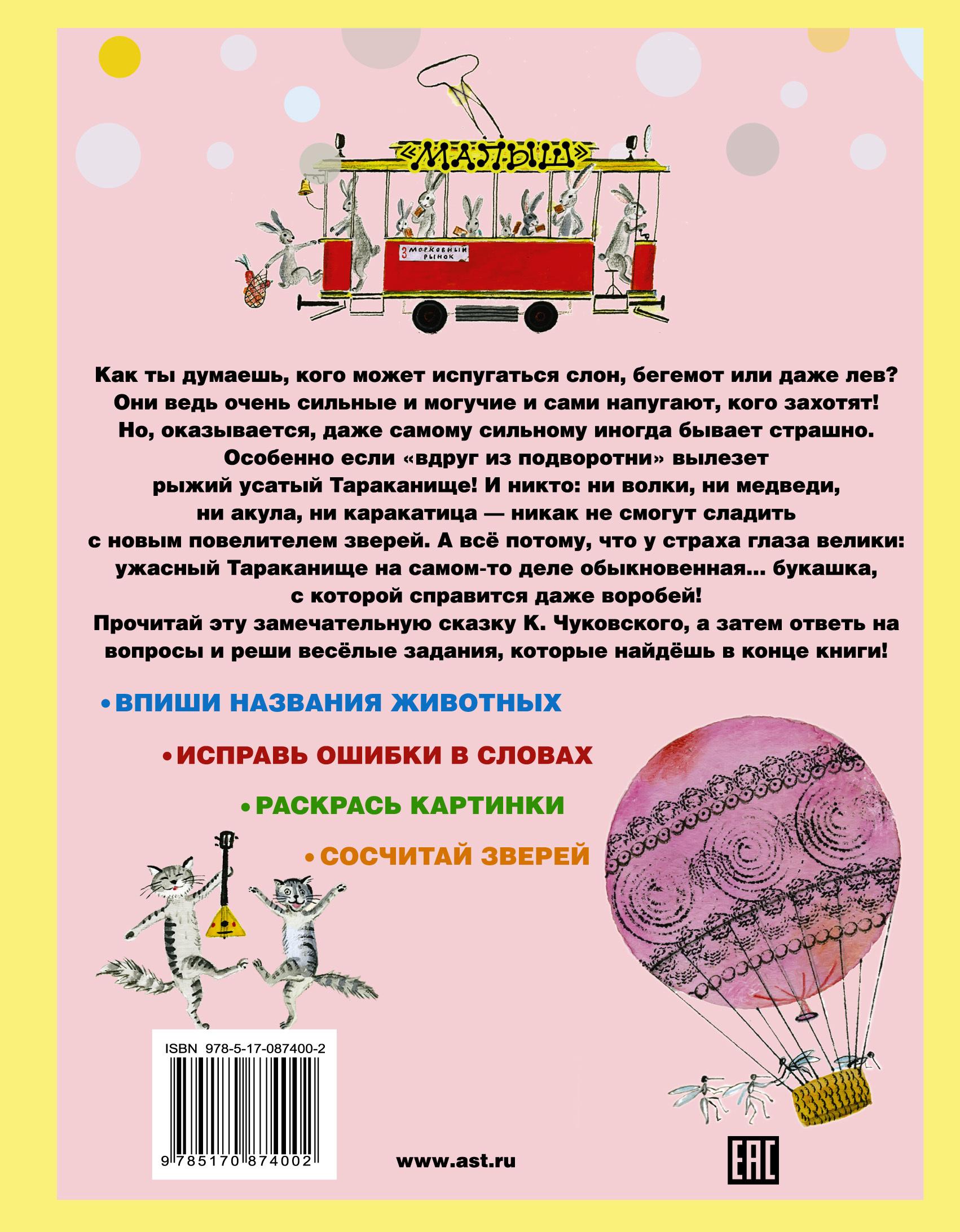 Российский энциклопедический словарь