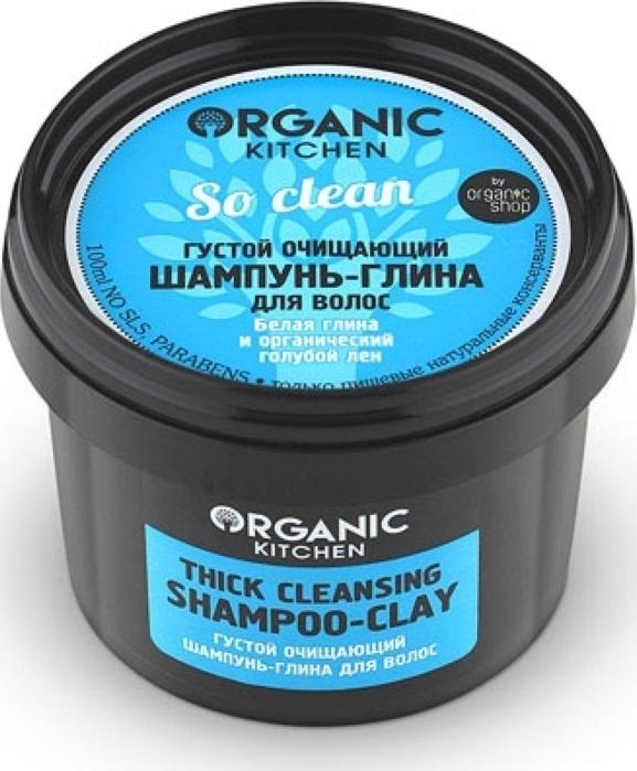Органик Шоп Китчен Густой очищающий Шампунь-глина для волос