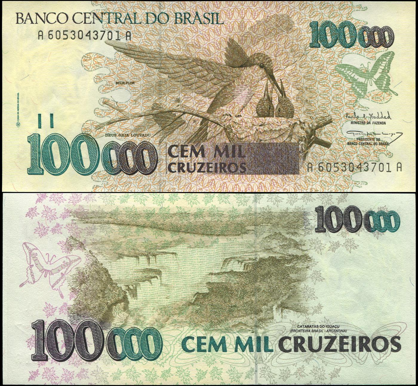 Банкнота. Бразилия 100000 крузейро. ND (1993) UNC. Кат.P.235b