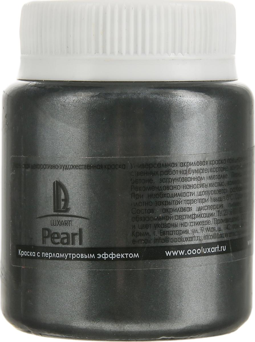 Luxart Краска акриловая LuxPearl цвет черный перламутровый 80 мл цена в Москве и Питере