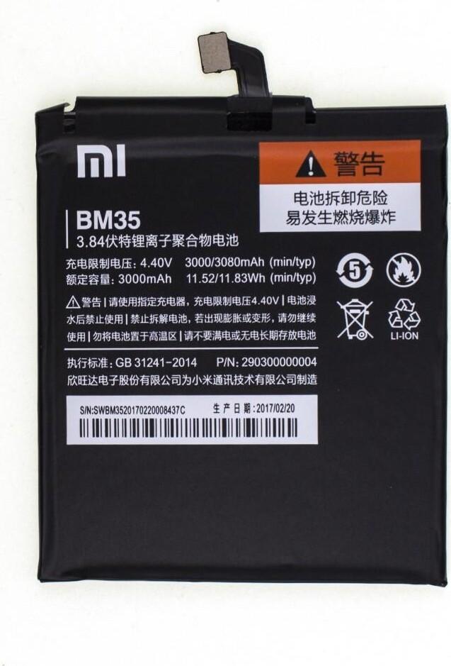 Фото - Аккумулятор Xiaomi BM35 (Mi4c) аккумулятор