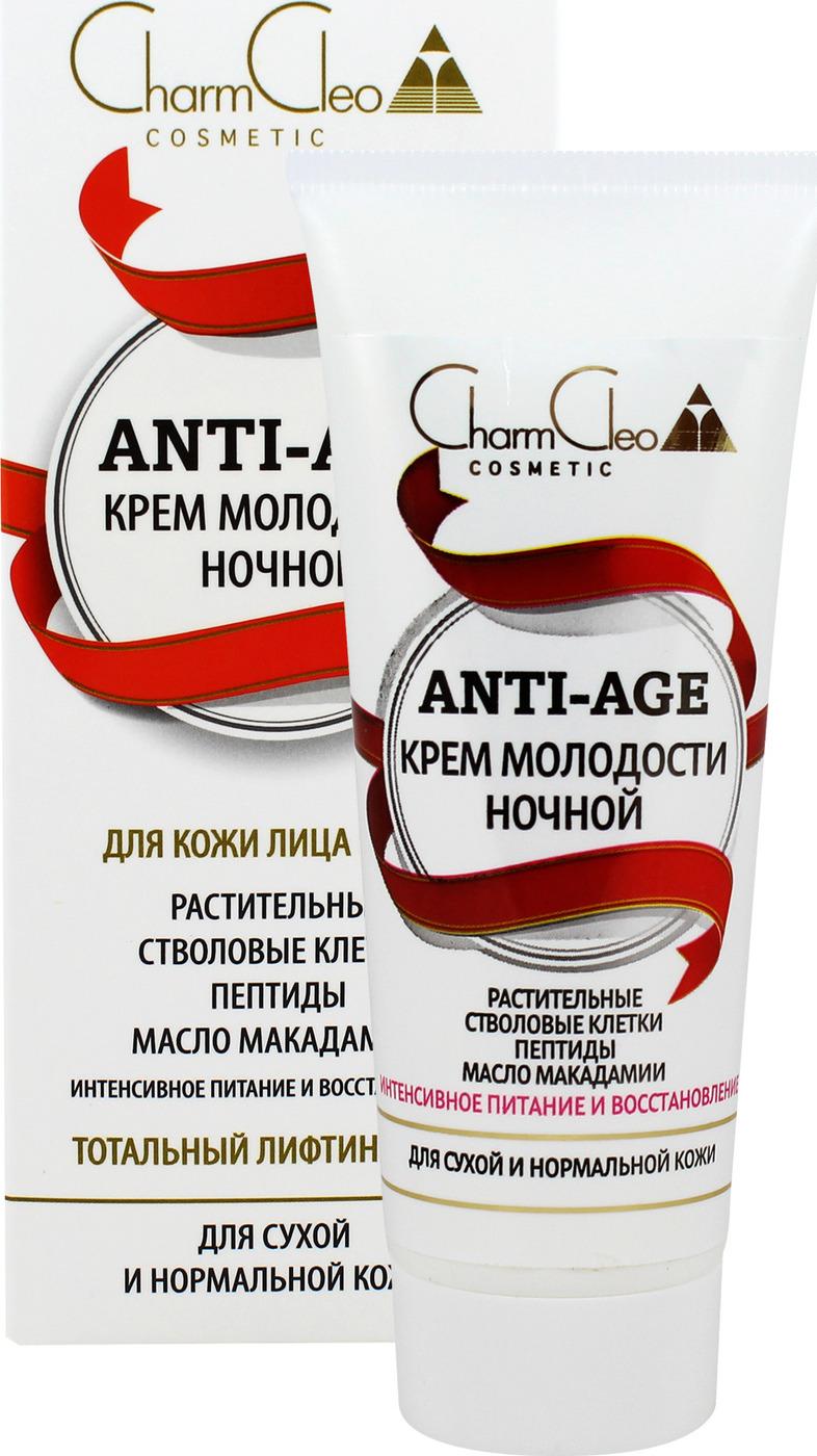 Крем молодости ночной 75 мл.  Интенсивное питание и восстановление для сухой и нормальной кожи CharmCleo Cosmetic Обеспечивает лифтинг-эффект. Уменьшает морщины и улучшает контур...