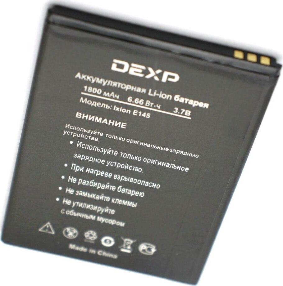 Аккумулятор DEXP Ixion E145 вентилятор dexp dx70