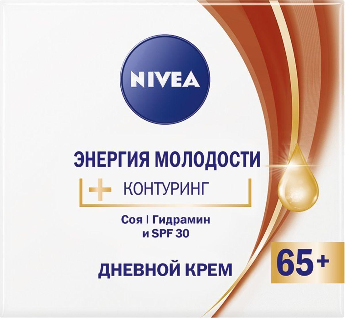 Антивозрастной дневной крем Nivea Энергия Молодости 65+, 50 мл Nivea