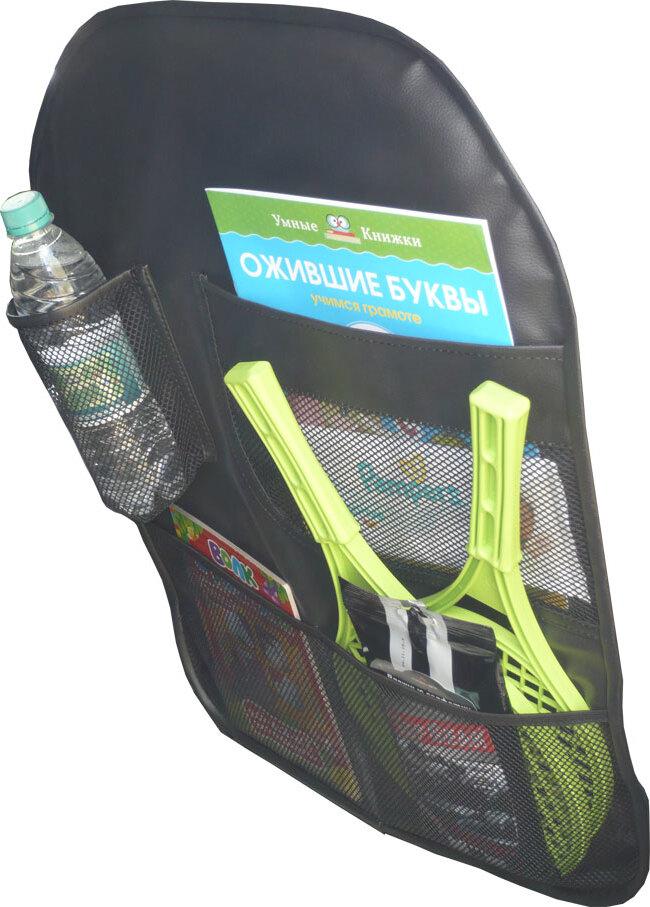 Lux Cover защитный чехол-органайзер на спинку переднего сиденья из экокожи (Черный)