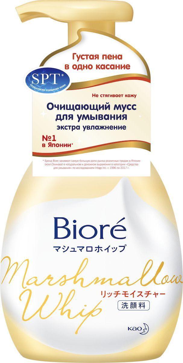 BioreМусс для умывания Экстра увлажнение, 150 мл Biore