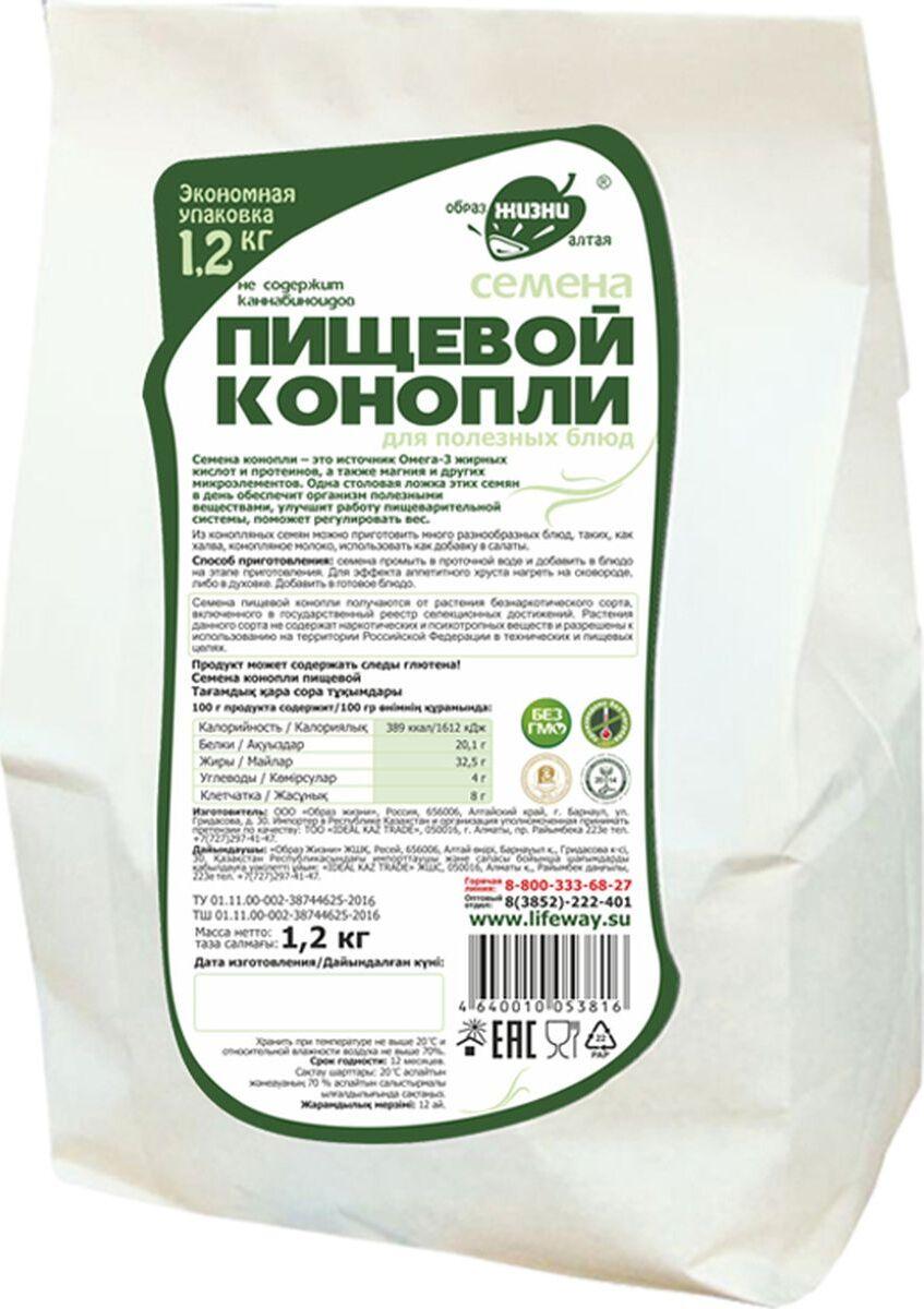 Купить конопли семена пищевой марихуаны дым от
