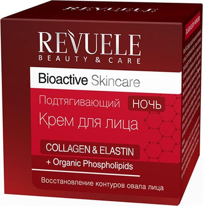 Крем для лица ночной Revuele Bioactive Skincare Collagen&Elastin+ Organic Phospholipids,подтягивающий, 50 мл Revuele