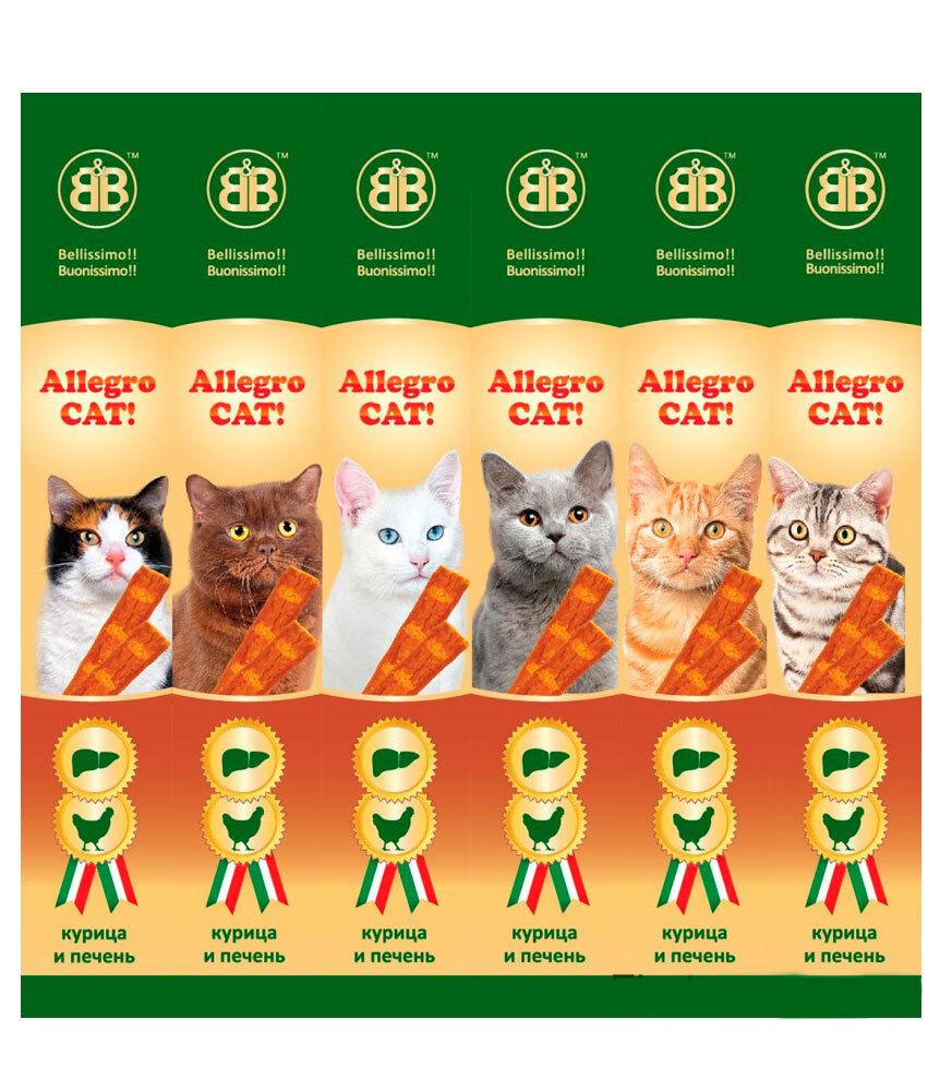 Лакомства для кошек B&b Allegro Cat мясные колбаски из Курицы и Печени, 6шт, 40 гр