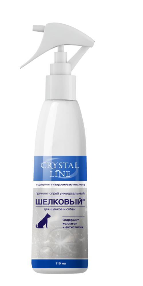 Груминг спрей для собак и щенков Apicenna Crystal Line Шелковый универсальный, 110 мл, 100 гр