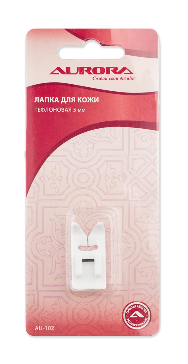 Лапка для кожи тефлоновая 5 мм Aurora