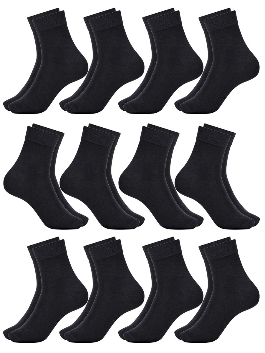 Комплект носков Faber Family, 12 шт