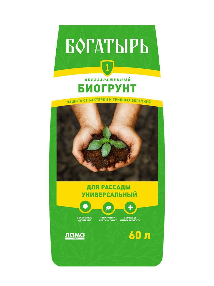 Обеззараженный биогрунт Для рассады универсальный 60 л , Богатырь Уцененный товар (№26)