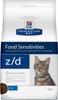 Сухой диетический гипоаллеренный корм для кошек  Hill's Prescription Diet z/d Food Sensitivities при пищевой аллергии, 2 кг - изображение