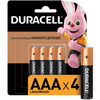 Батарейки щелочные Duracell ААA/LR03, 4 шт - изображение