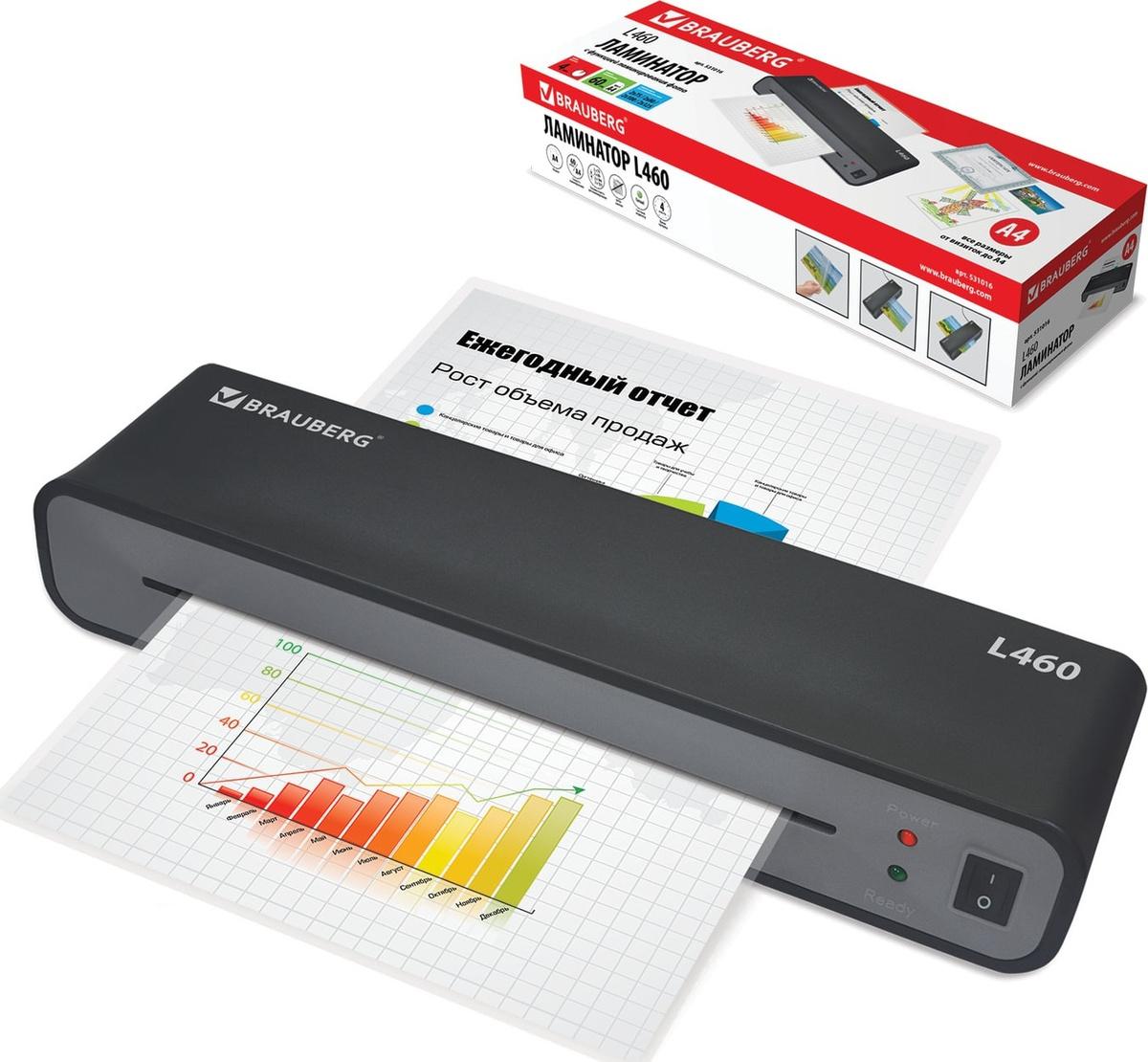 Ламинатор бумаги пакетный L460 для дома и офиса, формат А4, толщ. пленки 1 сторона 75-125 мкм, скорость #1