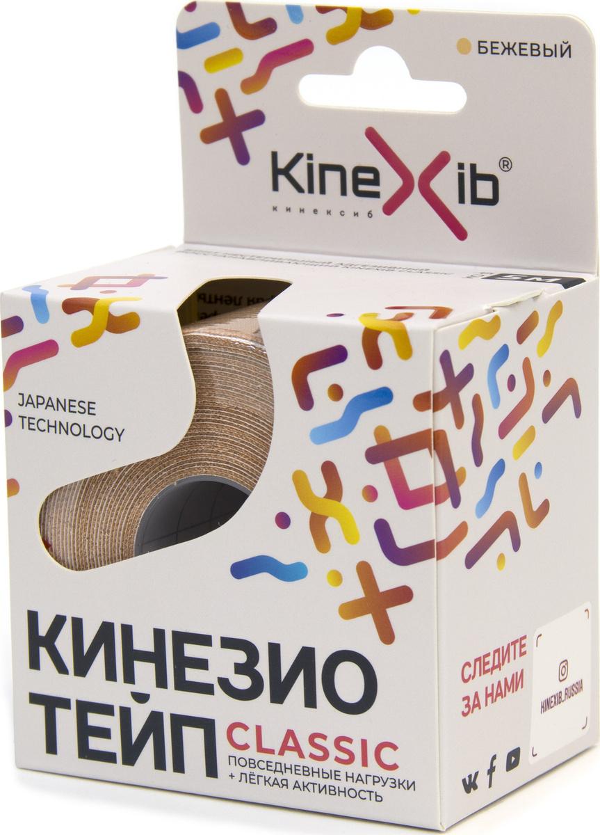 Кинезио-тейп Kinexib CLASSIC (5м*5см) бежевый #1