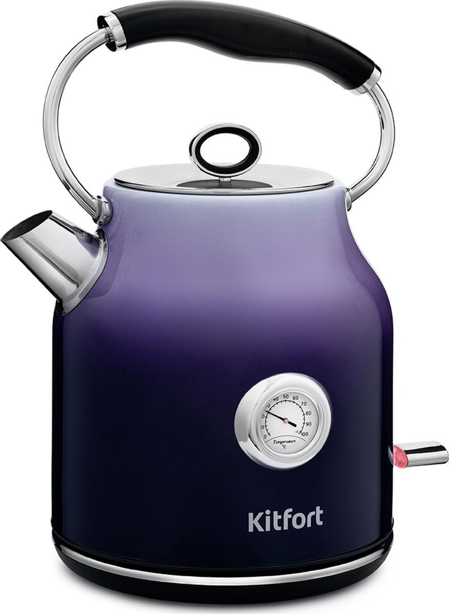 Электрический чайник Kitfort КТ-679, фиолетовый #1