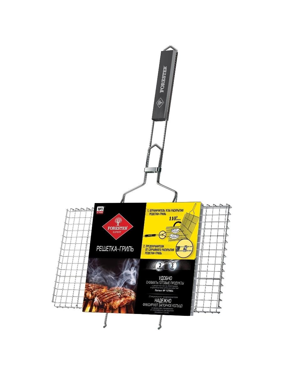 Решетка-гриль для стейков со съемной ручкой 22х44 см #1