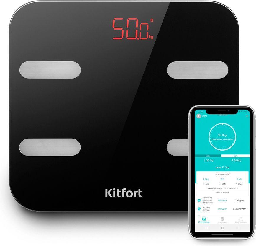 Напольные весы Kitfort КТ-806, черный #1