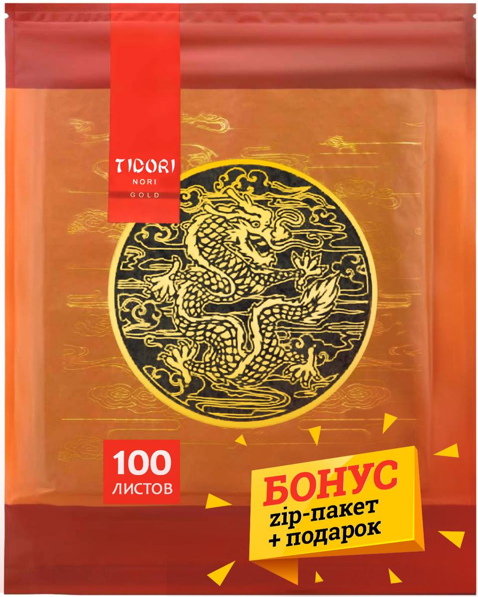 Водоросли нори для суши и роллов, Тидори, 100 листов #1