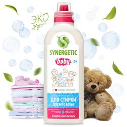 Гель для стирки детского белья SYNERGETIC, концентрат, гипоаллергенный, без запаха, 1 л. С регулярной доставкой ваша выгода до 20%!