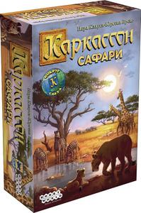 Настольная игра Каркассон Сафари