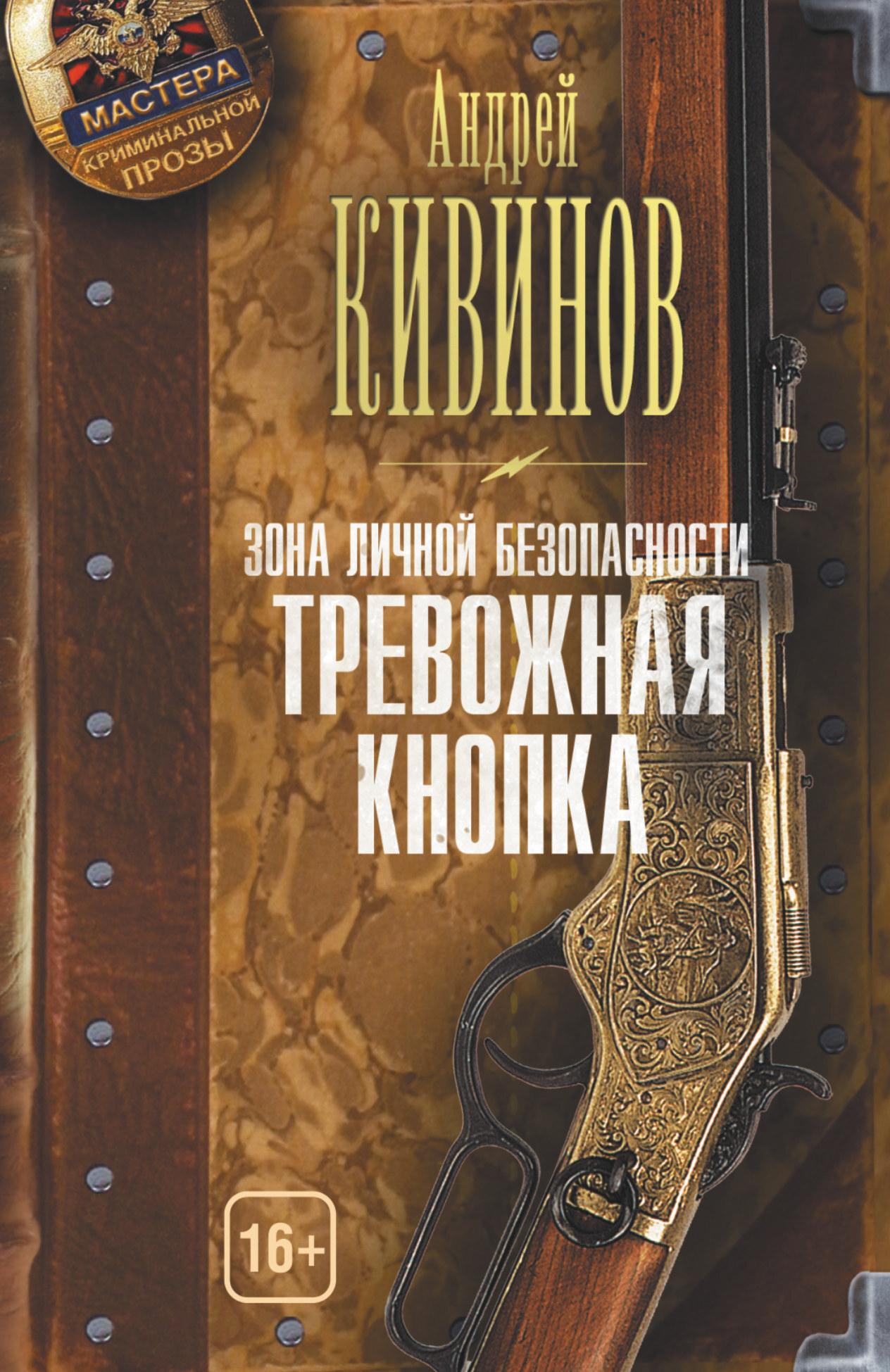 Твер Марк Марк Твен. Избранные произведения в 5 томах(комплект из 5 книг)