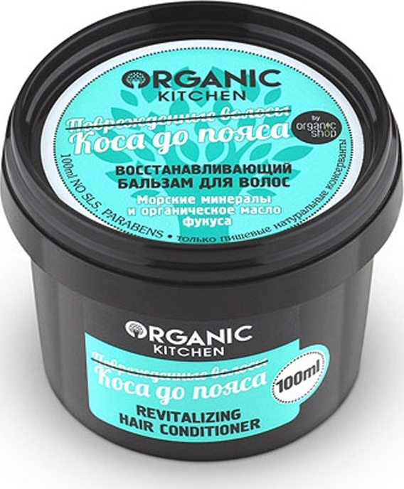 Органик Шоп Китчен Восстанавливающий бальзам для волос