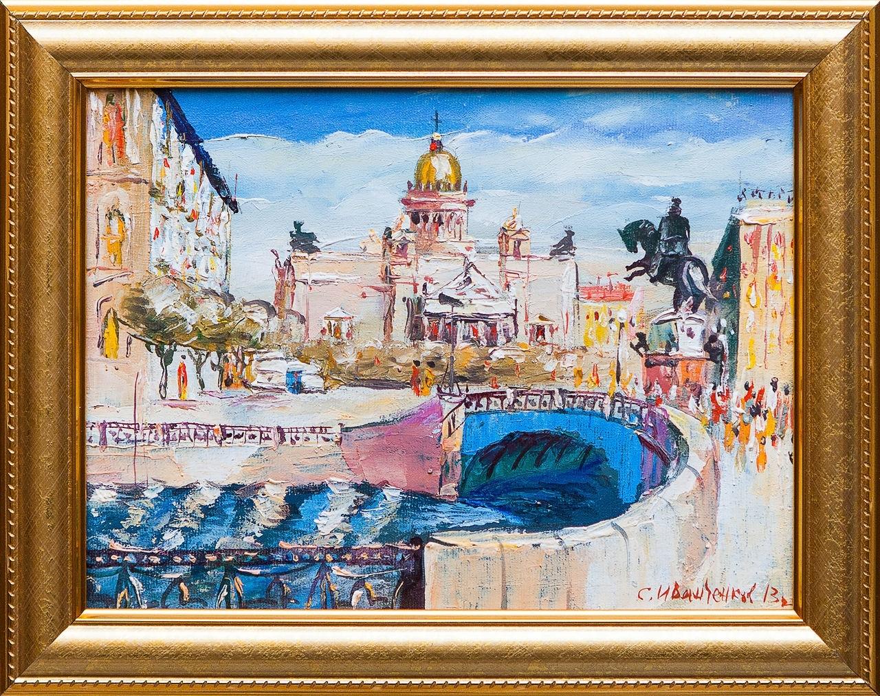 Картина маслом Исаакиевский собор Иванченков картина маслом казанский собор иванченков