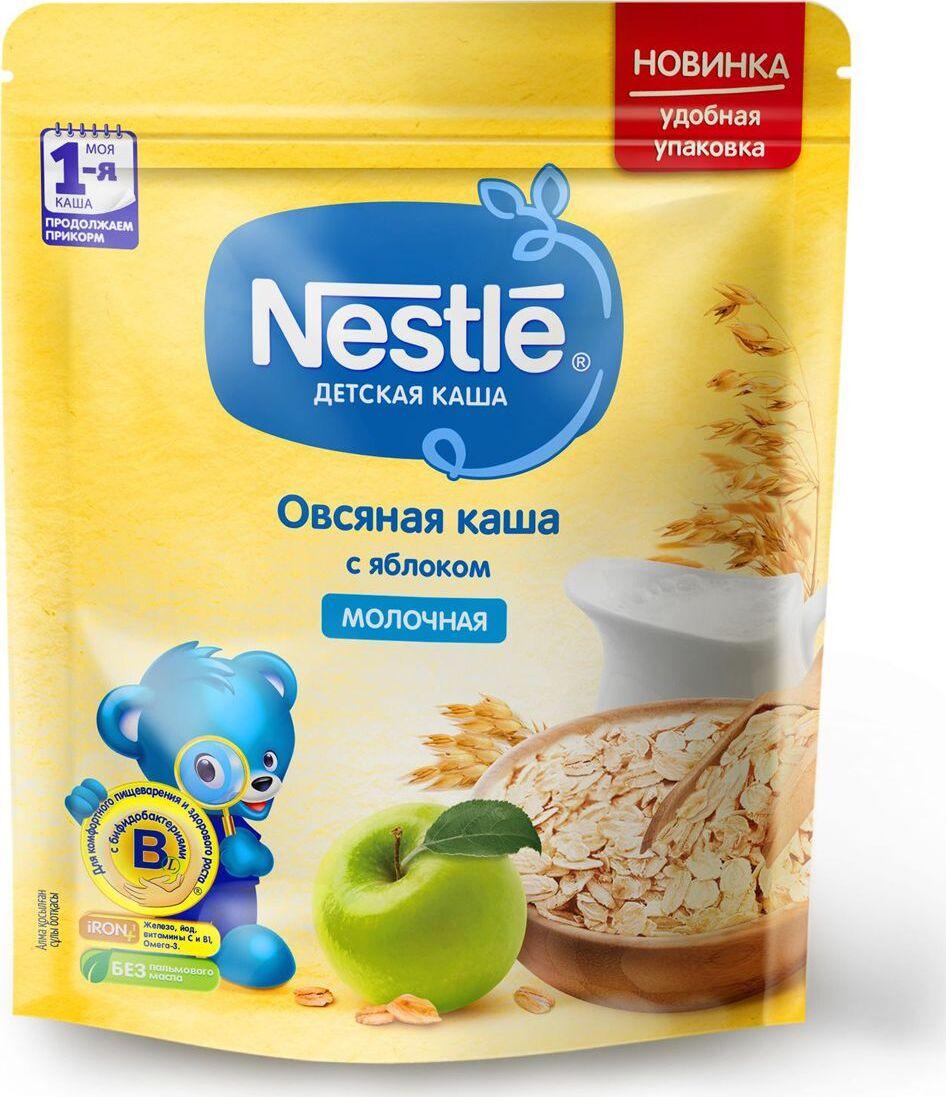Каша для детей Nestle, молочная, овсяная, с яблоком, 220 г