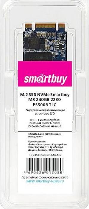 SSD накопитель SmartBuy M8 240GB, SB240GB-M8-M2