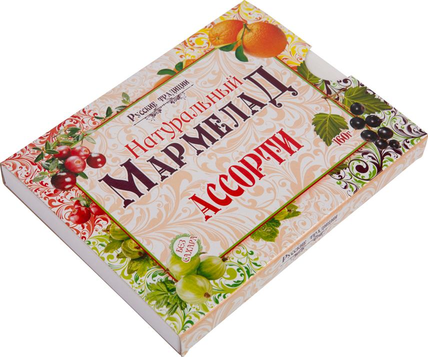 Натуральный мармелад Русские традиции Ассорти, (без сахара) 160г цена