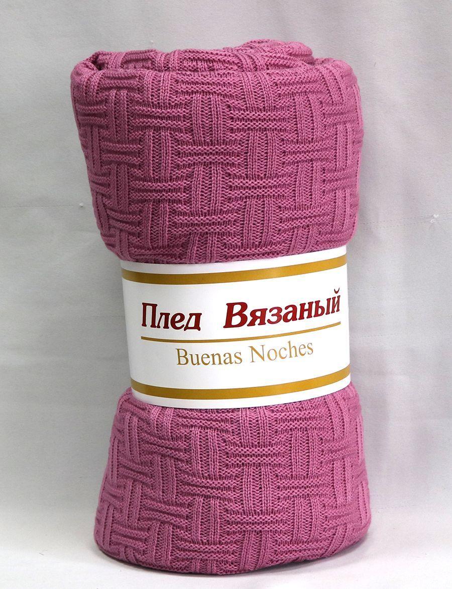 Плед Buenas Noches Assai, 9242, розовый, 150 х 200 см