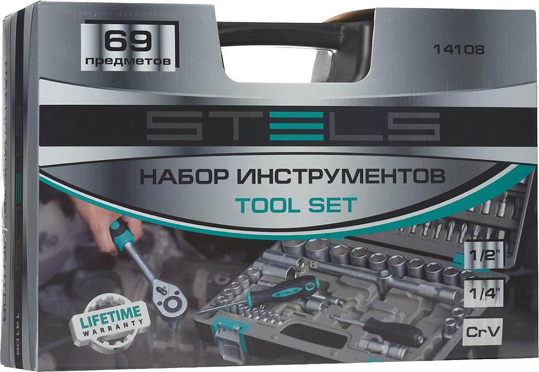 Набор ручного инструмента STELS 14108 запчасть stels chao yang 24 x 1 95 2 125