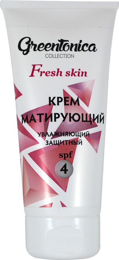 Крем матирующий Fresh Skin 100 мл.  GreenTonica Collection Charm Cleo Cosmetic